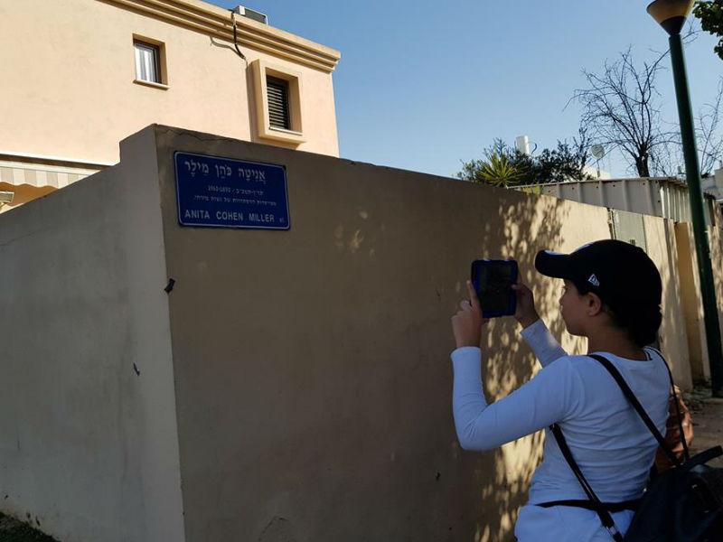 תלמידה מצלמת בניין בחידון תל אביב יפו